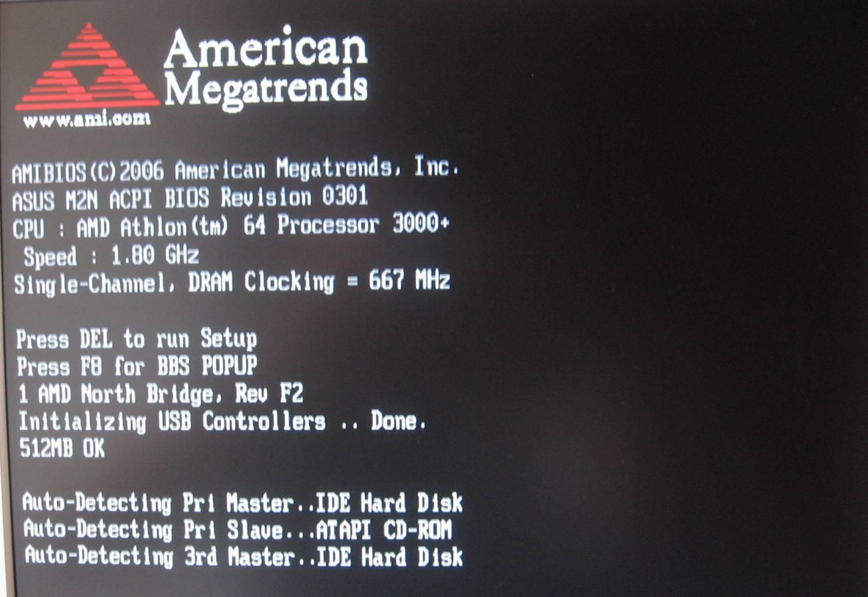 Не запускается диск в дисководе 4